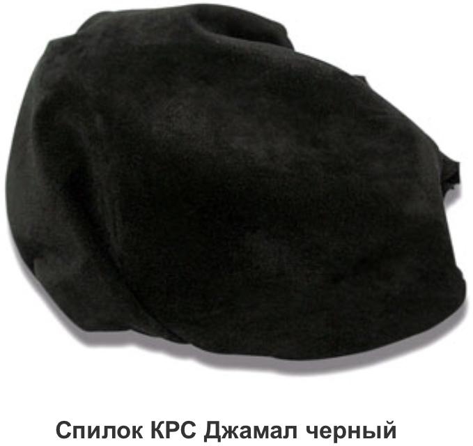 Чёрная Кожа и замша, фото № 4