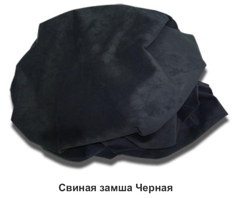 Чёрная Кожа и замша, фото № 26