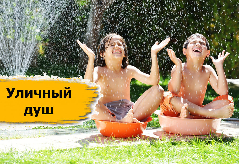 Дети на даче 25 идей чем занять ребенка, фото № 15