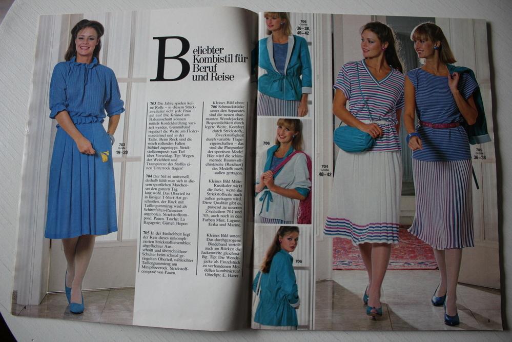 Бурда — спец. выпуск — мода для невысоких  -Лето  1982, фото № 3