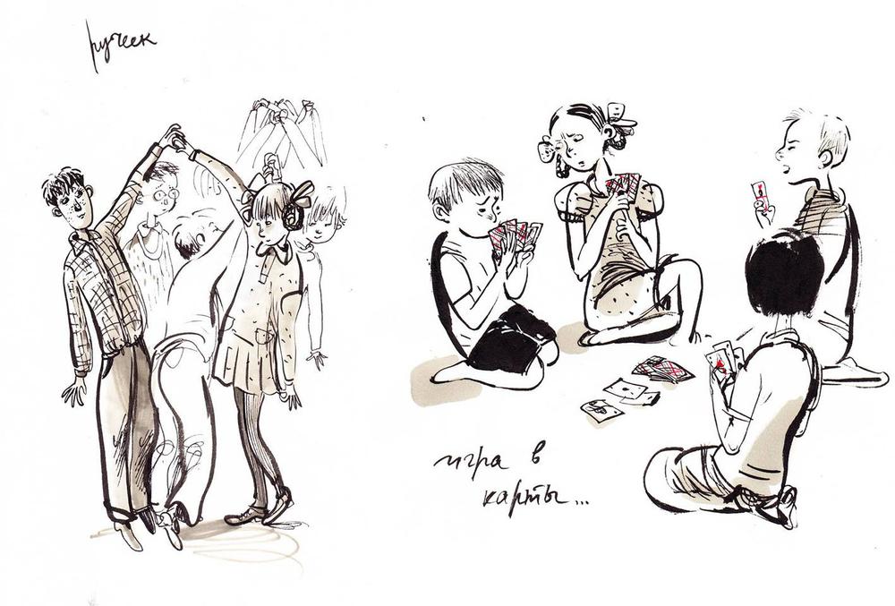 Назад в прошлое. Образ детства в рисунках Евгении Двоскиной, фото № 40
