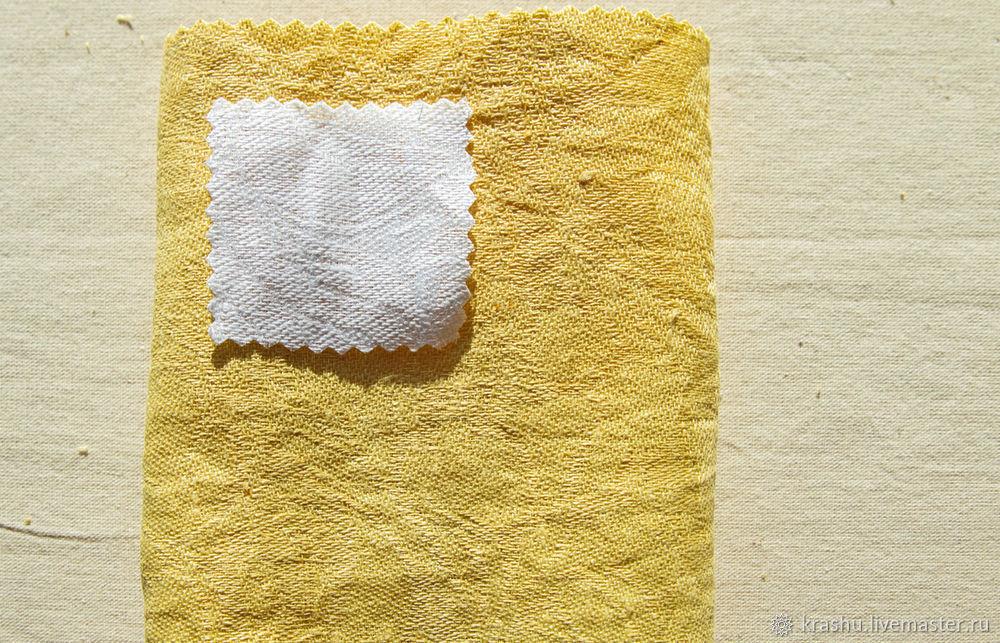 окраска, окрасить ткань в желтый цвет