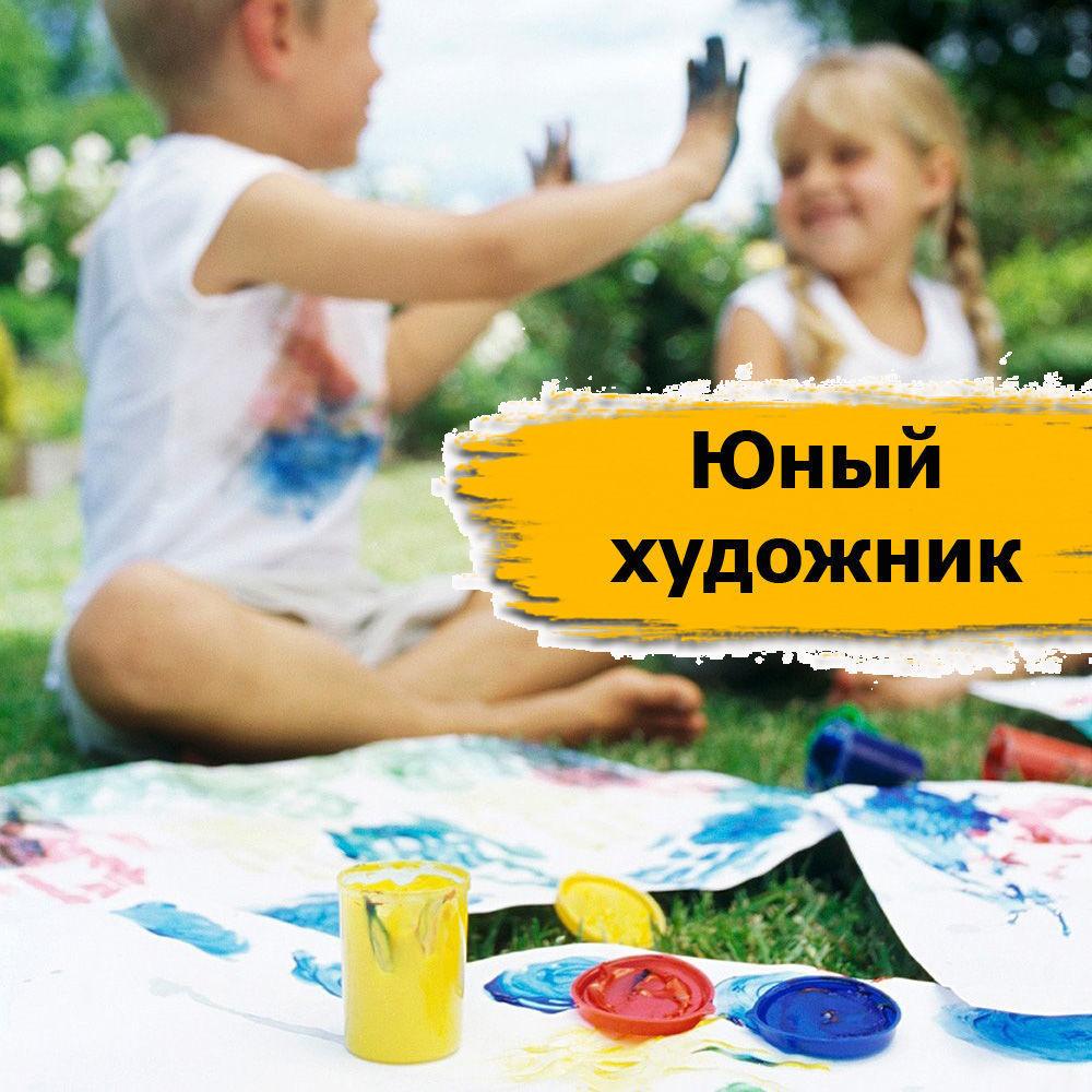 Дети на даче 25 идей чем занять ребенка, фото № 1