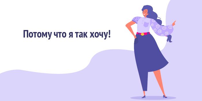 Ярмарка Талантов: встречайте новый сервис, фото № 2