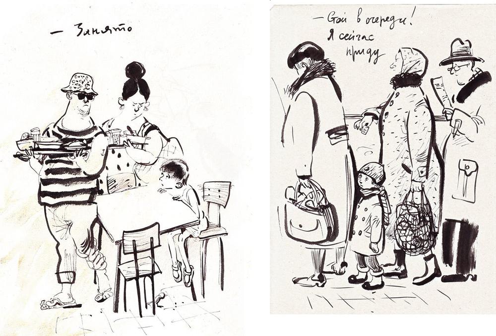 Назад в прошлое. Образ детства в рисунках Евгении Двоскиной, фото № 24