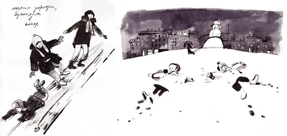 Назад в прошлое. Образ детства в рисунках Евгении Двоскиной, фото № 11