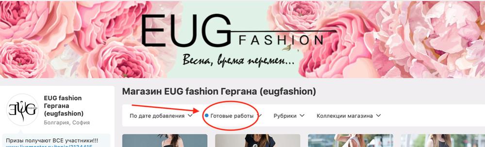 скидки 15%, eugfashion, летние платья, распродажа