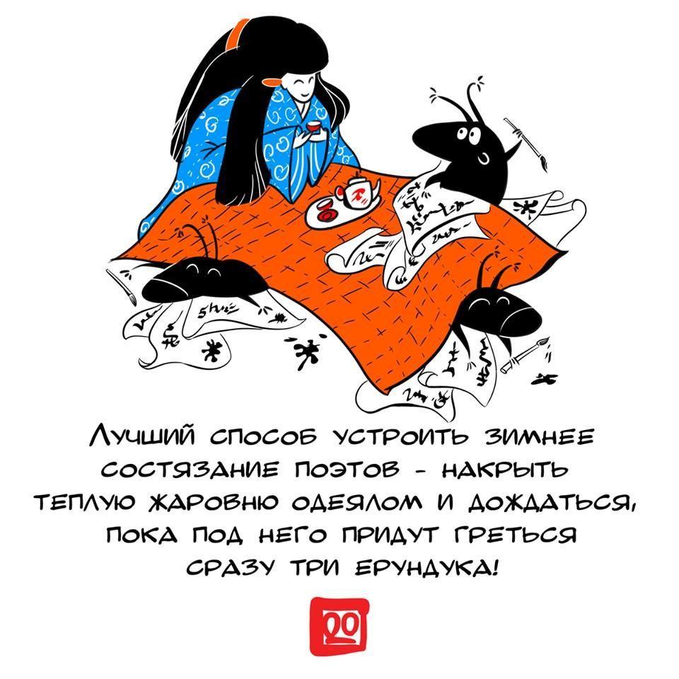 Ерунду в массы! Или занимательные комиксы о ерундуках, поднимающие настроение при хандре!, фото № 36