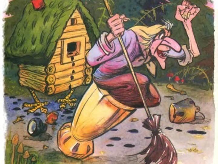 Неожиданные факты о персонаже Бабы Яги: Йогиня Матушка, фото № 5