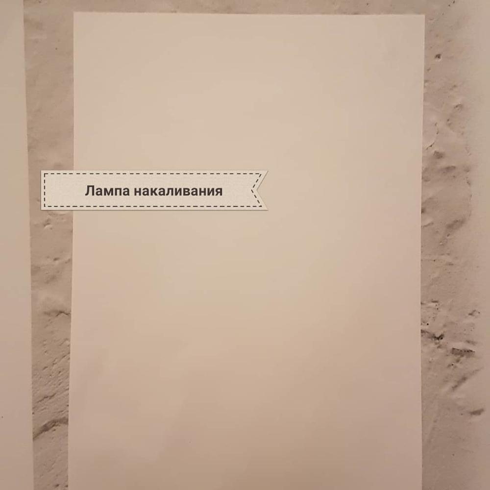 Советы по фотосъёмке изделий на телефон, фото № 2
