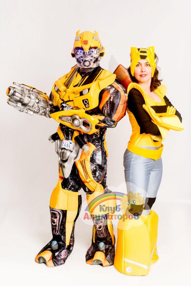 костюм трансформера, костюм желтого трансформера
