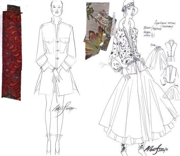 Семинар  «Что такое мода? Введение в композицию костюма», фото № 8
