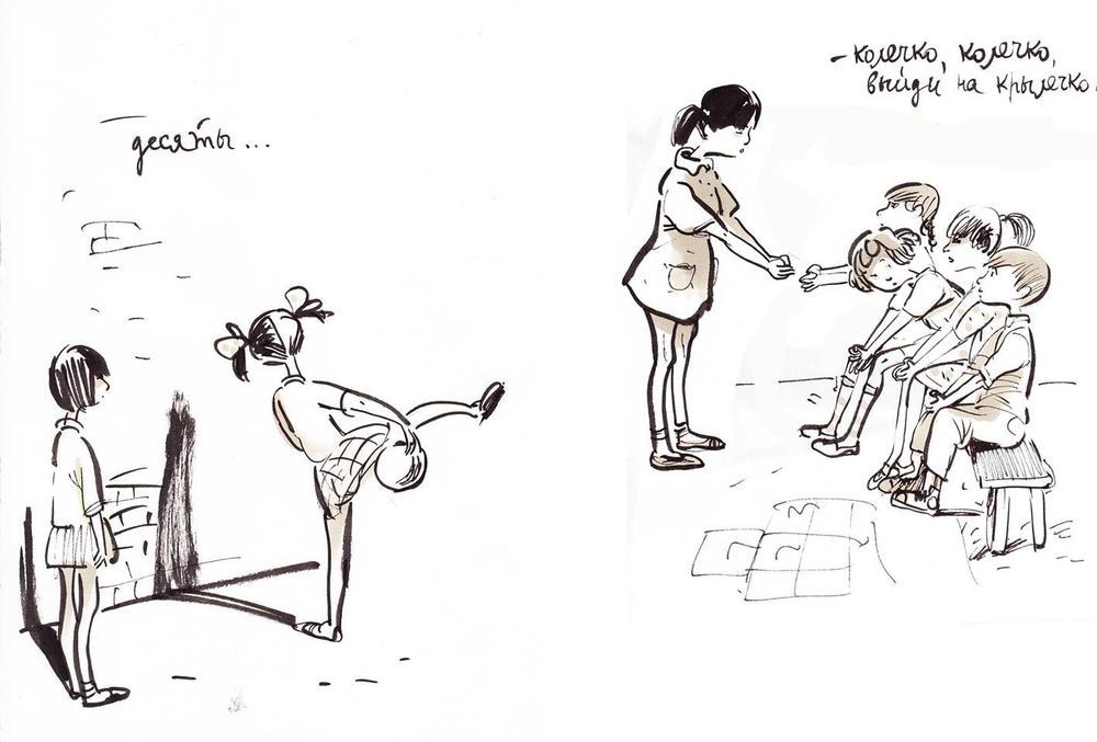 Назад в прошлое. Образ детства в рисунках Евгении Двоскиной, фото № 39