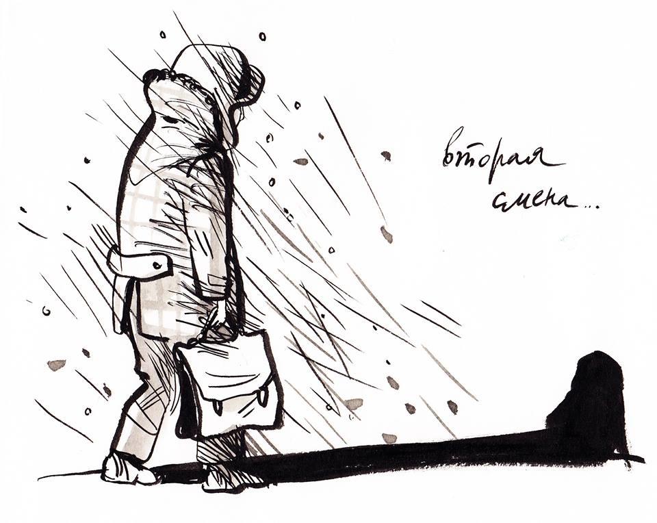 Назад в прошлое. Образ детства в рисунках Евгении Двоскиной, фото № 25