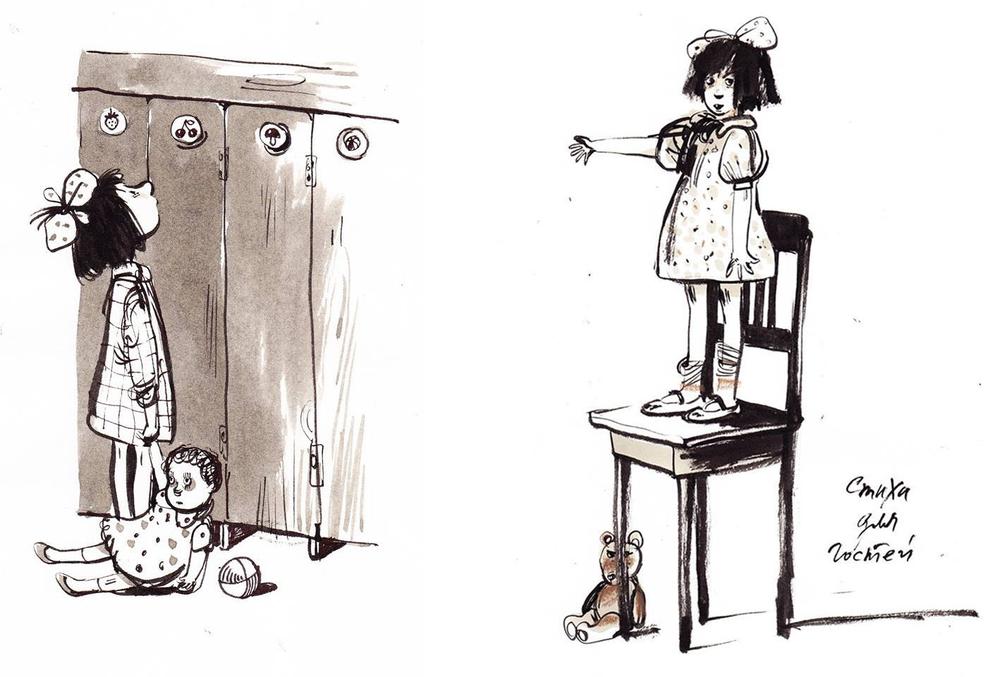 Назад в прошлое. Образ детства в рисунках Евгении Двоскиной, фото № 3