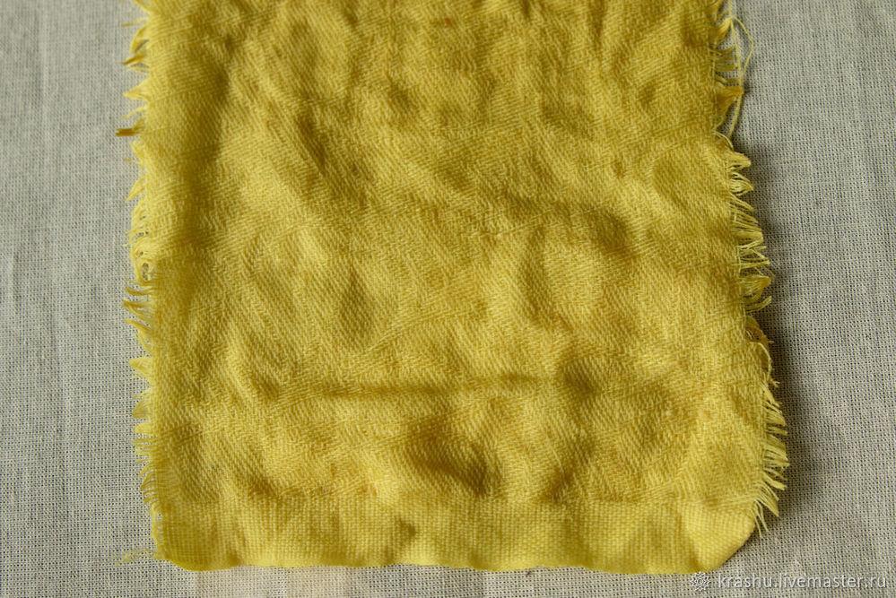 окрашенная ткань, желтый цвет