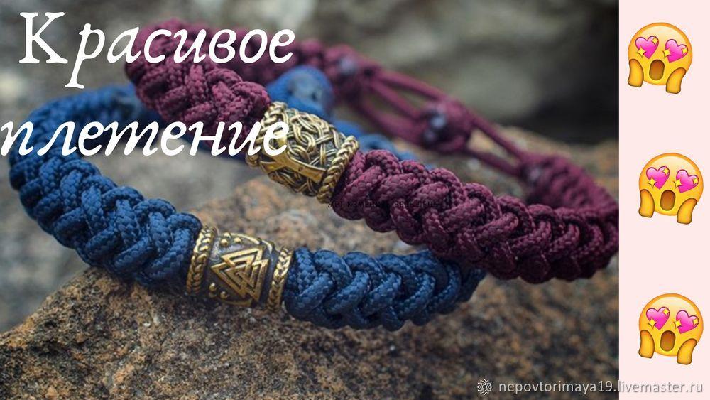 Красивое плетение браслета odified ipper sinnet, фото № 1