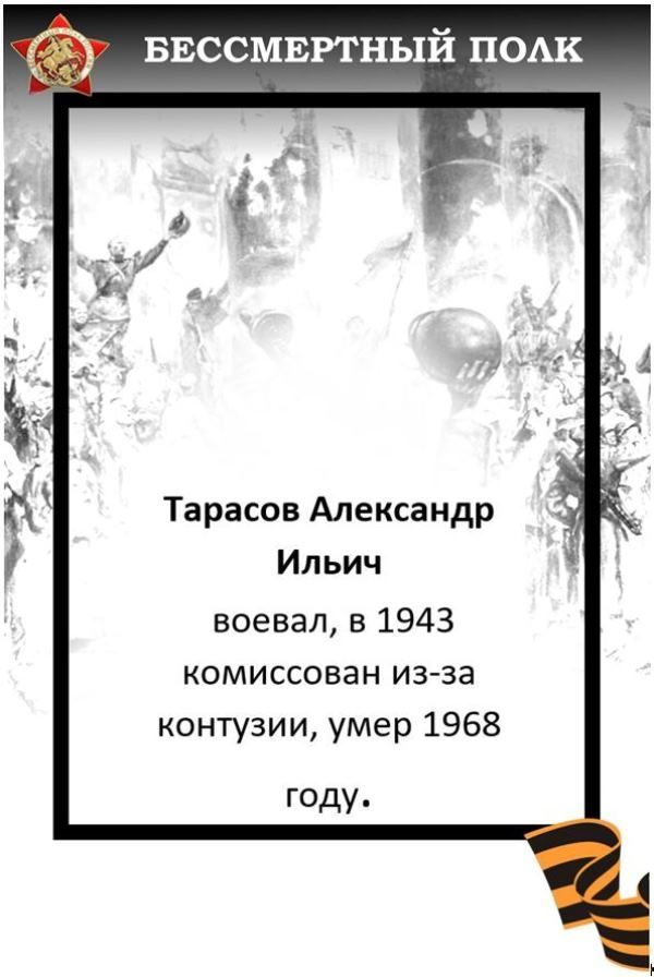 праздник памяти