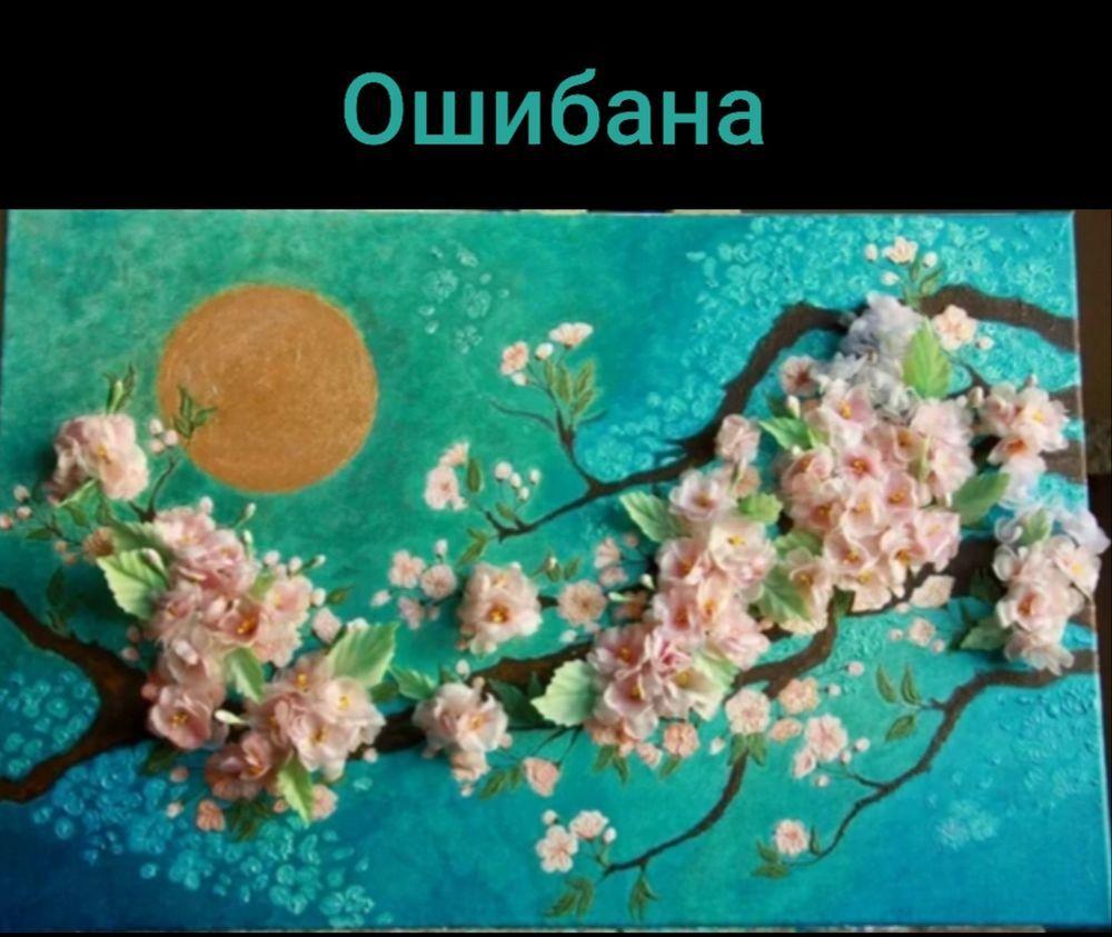 20 редких и необычных видов рукоделия, фото № 11