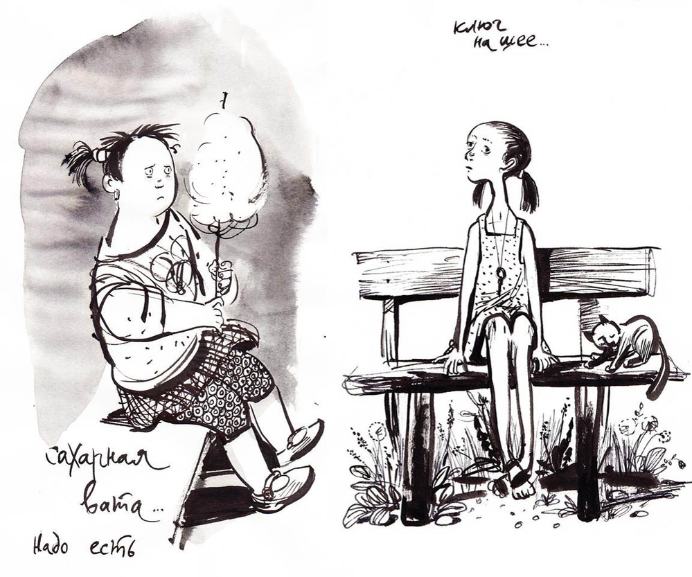 Назад в прошлое. Образ детства в рисунках Евгении Двоскиной, фото № 49