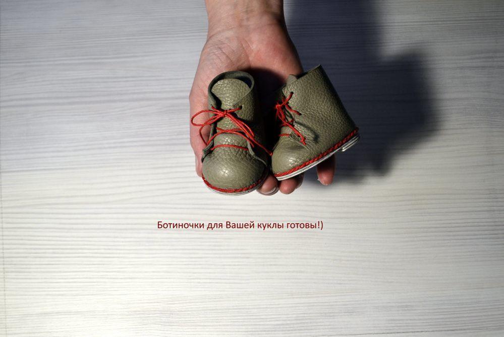 Мастер-класс «Обувь для куклы», фото № 50