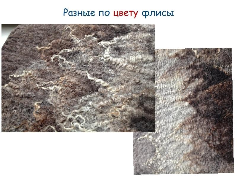 Изучаем тонкости валянияс флисом, фото № 17