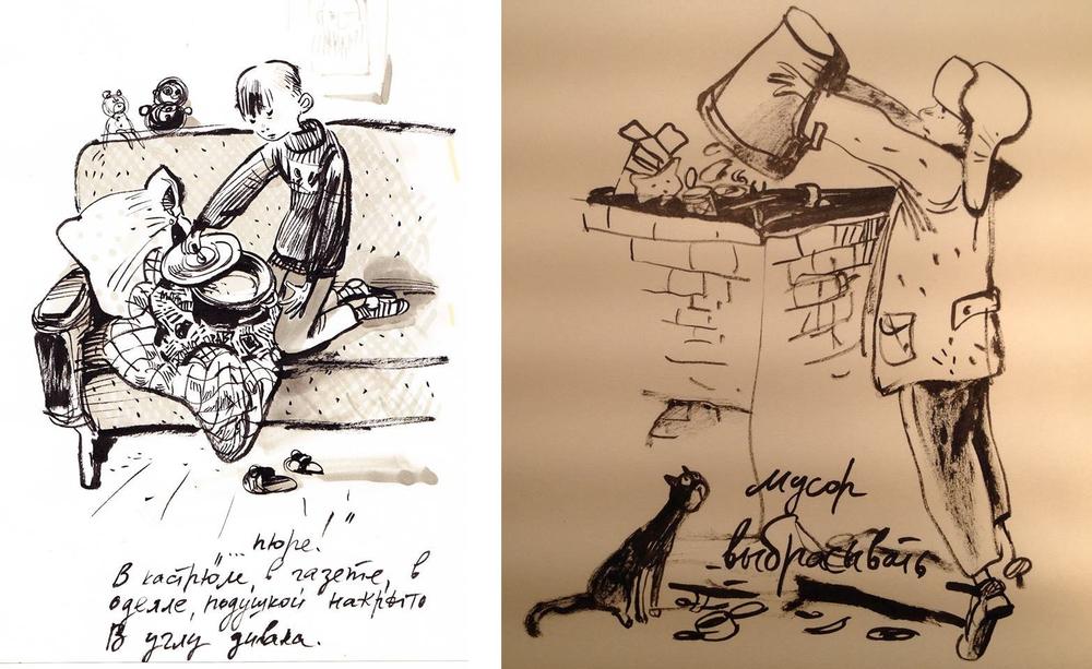 Назад в прошлое. Образ детства в рисунках Евгении Двоскиной, фото № 23