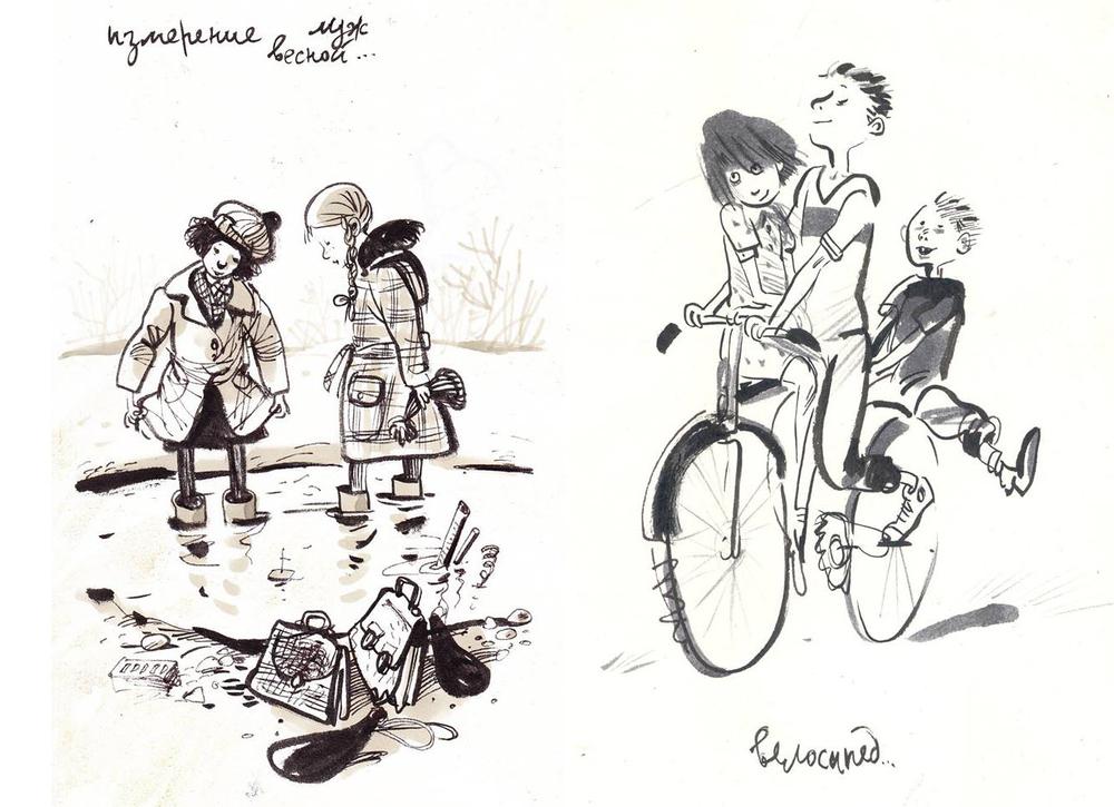 Назад в прошлое. Образ детства в рисунках Евгении Двоскиной, фото № 33