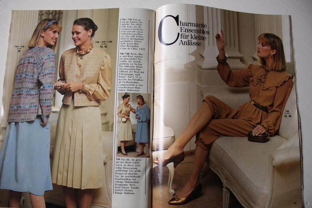 Бурда — спец. выпуск — мода для невысоких  -Лето  1982, фото № 13