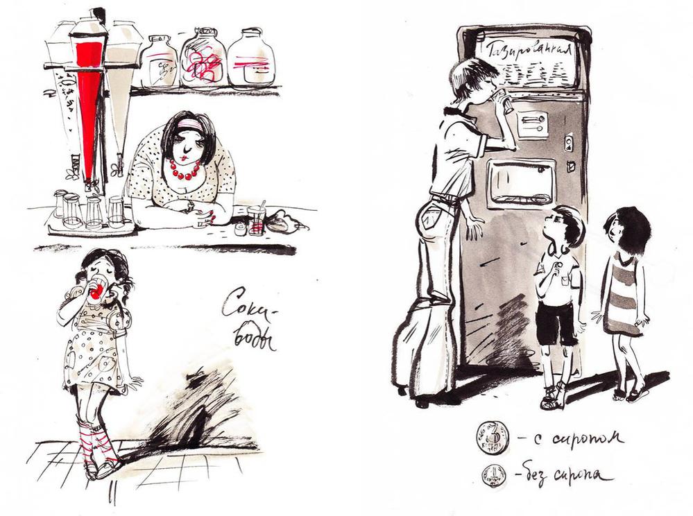 Назад в прошлое. Образ детства в рисунках Евгении Двоскиной, фото № 48