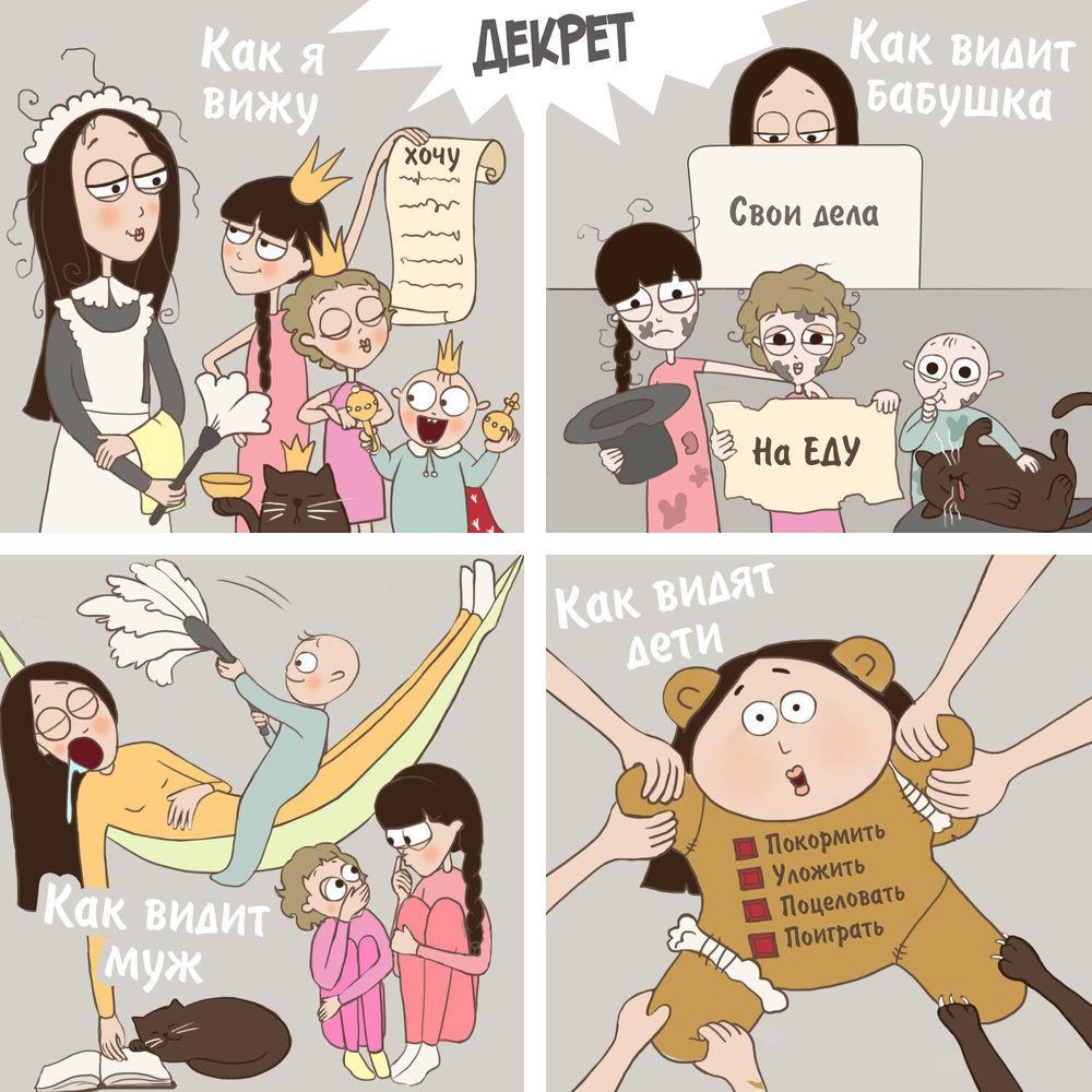 Приколы про мамочек картинки