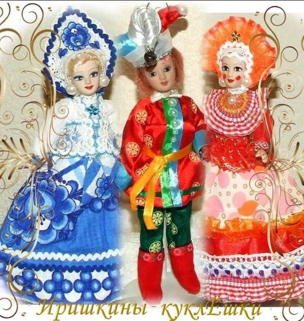 Мои куклы в народных костюмах за прошлый год, фото № 2