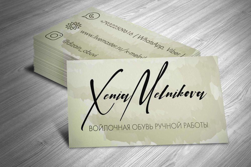 графический дизайн, разработка визитки