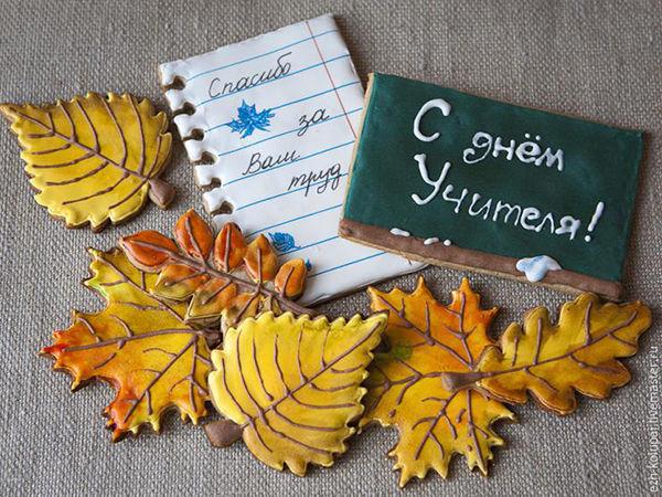 Что подарить на День учителя: 10 мастер-классов + БОНУС | Журнал Ярмарки  Мастеров