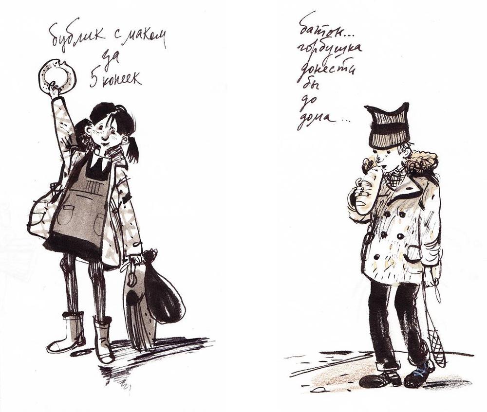 Назад в прошлое. Образ детства в рисунках Евгении Двоскиной, фото № 15