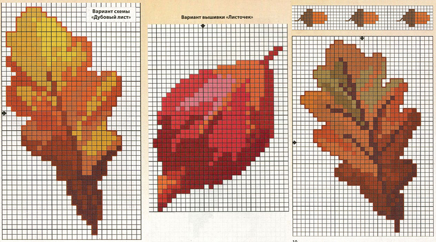 In Love With Autumn: 50+ Cross Stitch Patterns, фото № 36