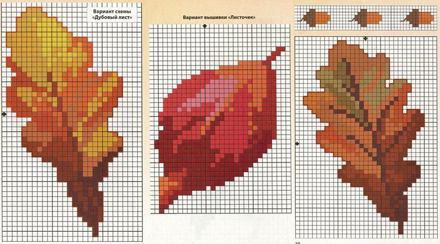 Влюбленные в осень: 50+ схем для вышивки крестиком, фото № 36