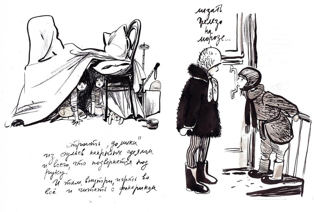 Назад в прошлое. Образ детства в рисунках Евгении Двоскиной, фото № 7