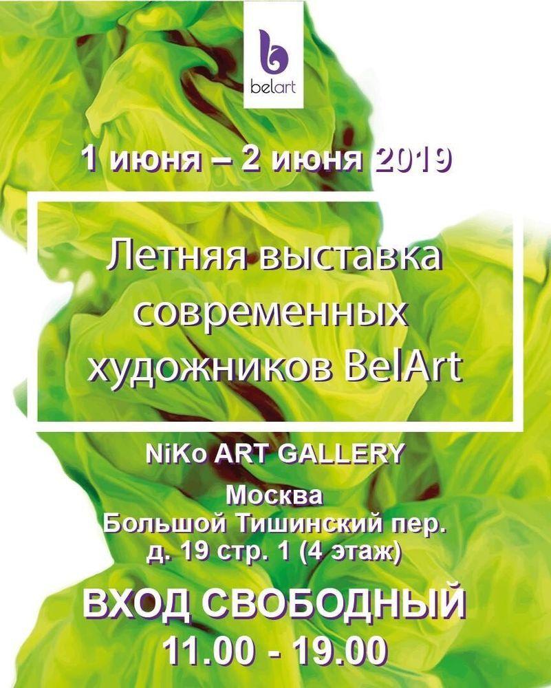 выставка современных художников, картины маслом