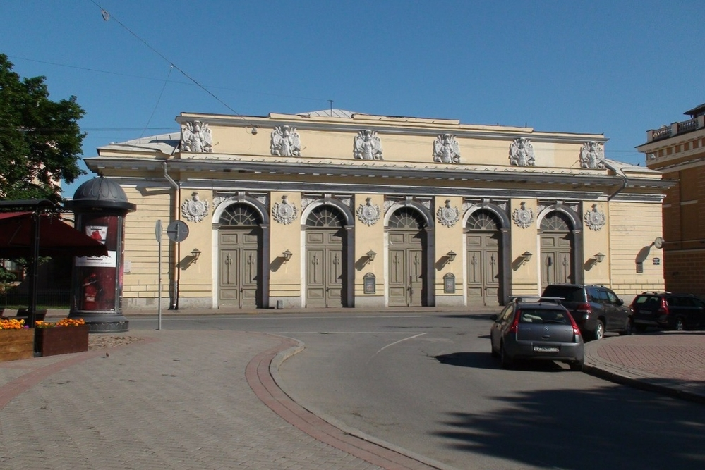 Санкт-Петербург. Открытки. Часть 3-я. Воспоминания, фото № 17