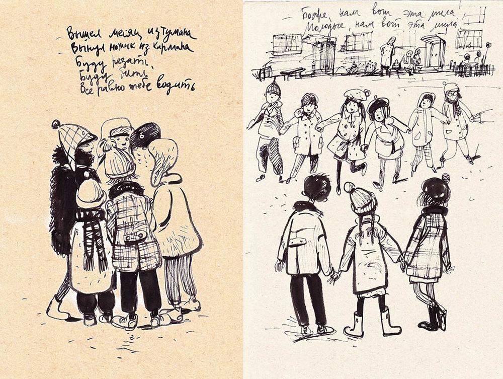 Назад в прошлое. Образ детства в рисунках Евгении Двоскиной, фото № 44