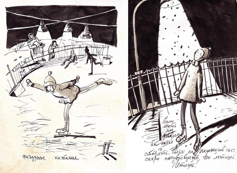 Назад в прошлое. Образ детства в рисунках Евгении Двоскиной, фото № 42
