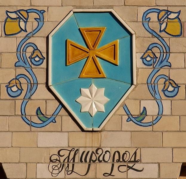Мальтийский крест в истории и в бижутерии, фото № 4