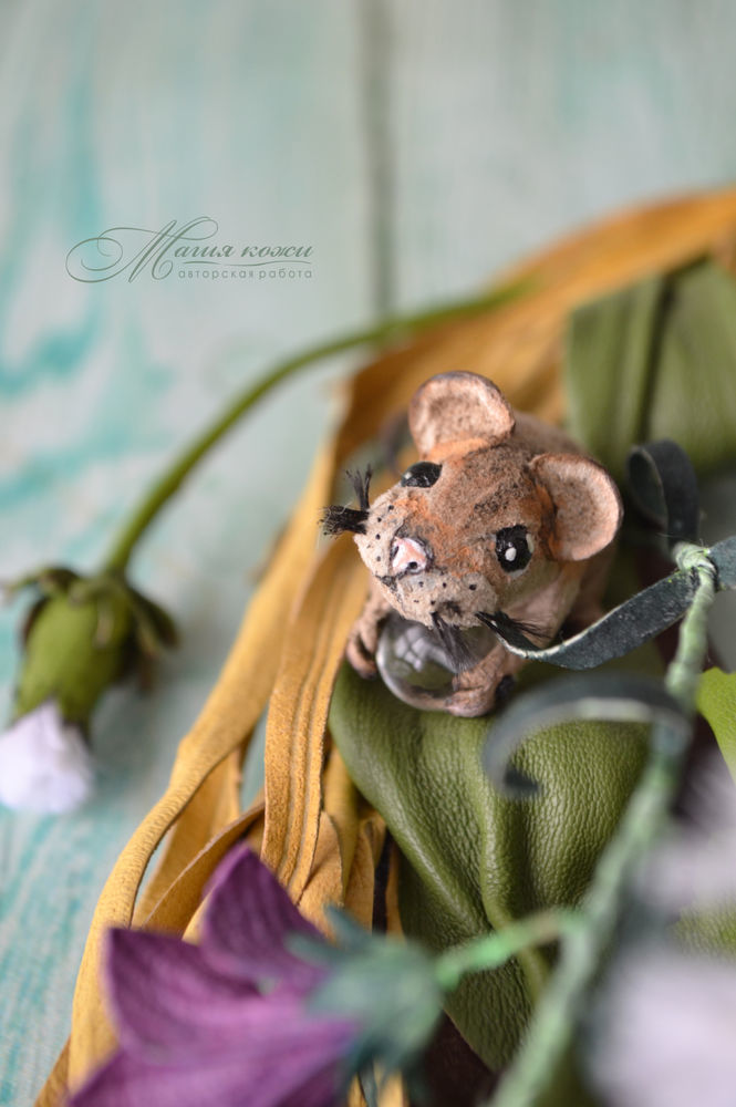 магия кожи, мышки из кожи