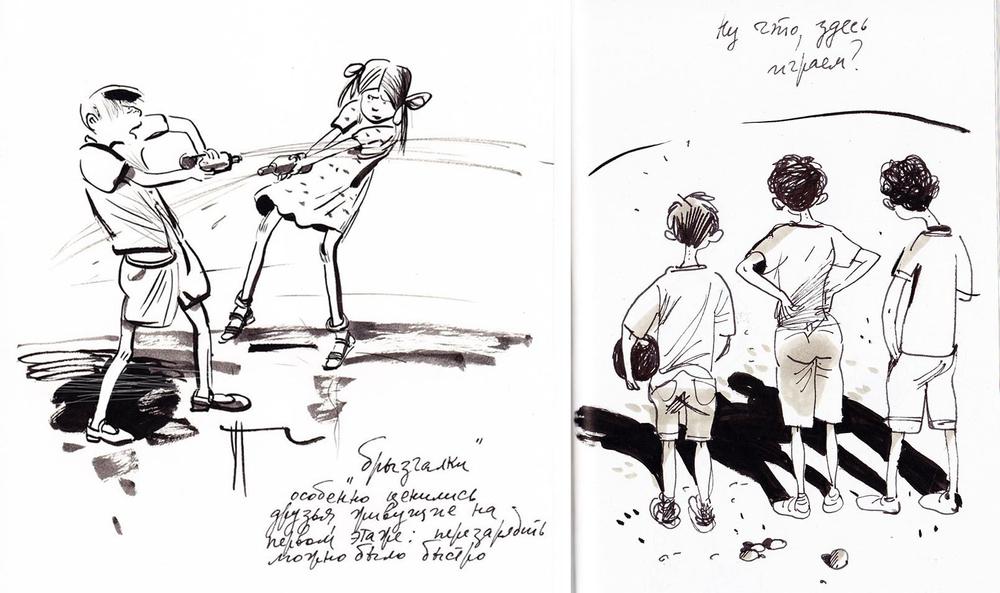 Назад в прошлое. Образ детства в рисунках Евгении Двоскиной, фото № 36