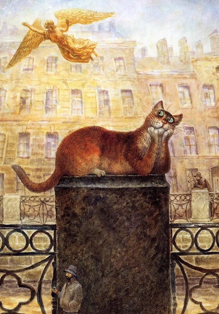 Открытки питерские коты владимира румянцева, для открытки днем