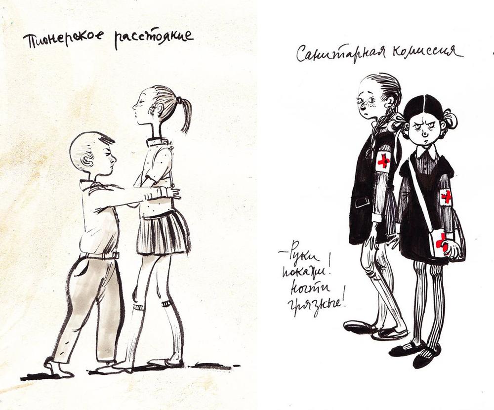 Назад в прошлое. Образ детства в рисунках Евгении Двоскиной, фото № 26