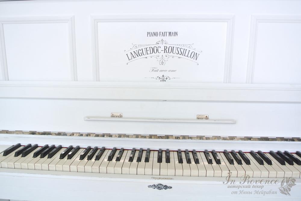 МК перекраска старого фортепьяно, фото № 8