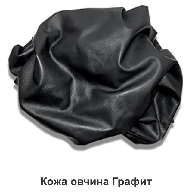 Чёрная Кожа и замша, фото № 24