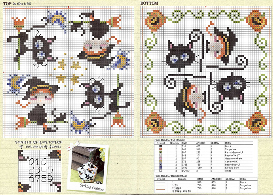 In Love With Autumn: 50+ Cross Stitch Patterns, фото № 44